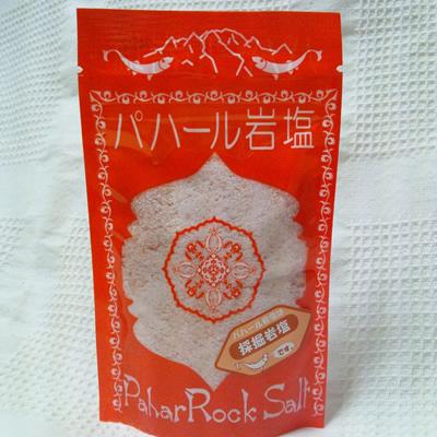 パハール岩塩ミル挽き粉末100g