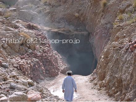 パハール岩塩鉱山の入り口 パハール岩塩販売サイトへリンク